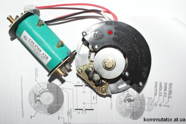 Газель крайслер система зажигание грм схема.
