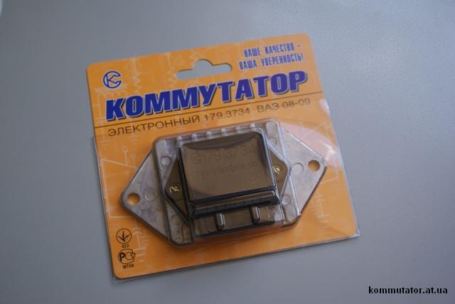 http://www.avtoall.ru/goods/